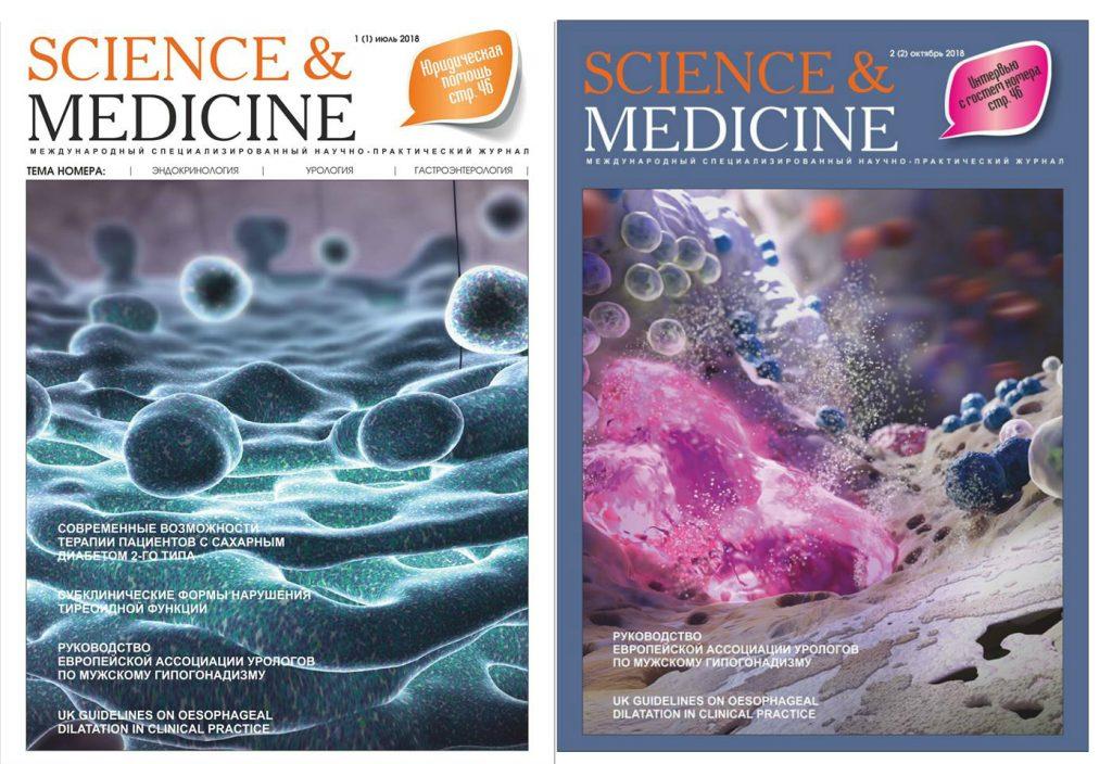 Mediakit Медицинский журнал Science & Medicine.