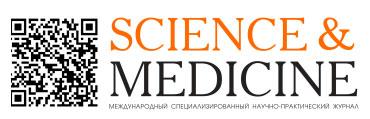 Science & Medicine | Казахстан