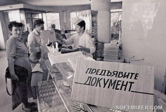 Чем питались в СССР