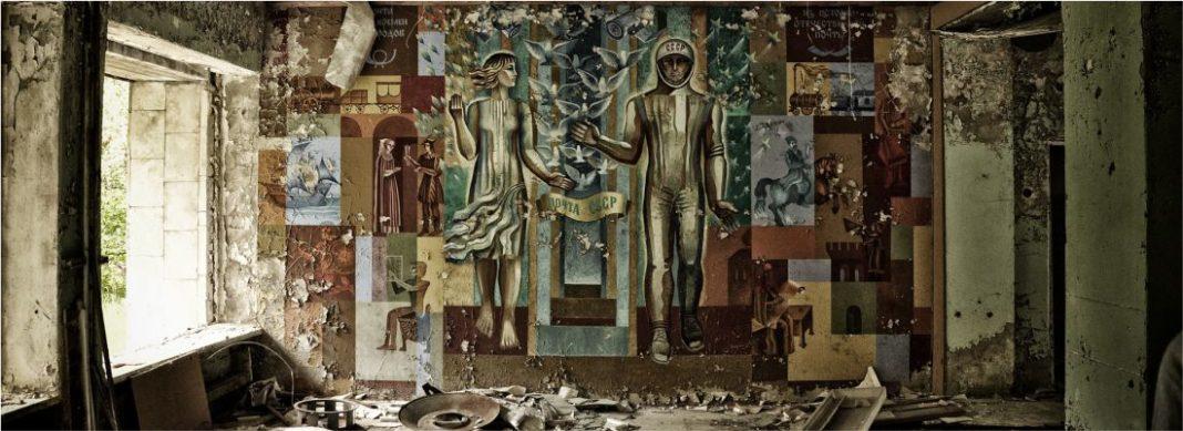 Чернобыль 33 года спустя